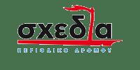 Logo Diogenis